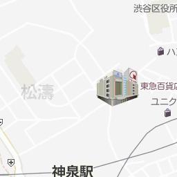 渋谷のランドマークレポート ヒカリエやマークシティ Bunkamuraに行ってきました ちくわ