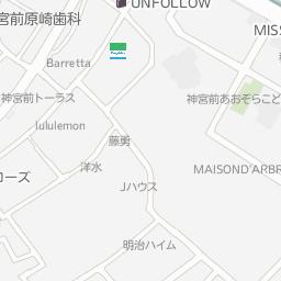 グルメもショッピングも 渋谷から原宿までぶらぶらお散歩しよ ちくわ