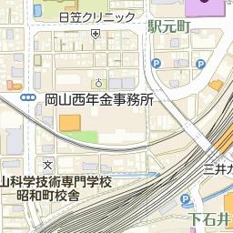 Puni 岡山店 Shopcard Me