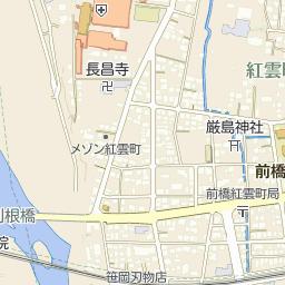 札幌 宮の森珈琲>