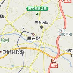 岩賀二丁目のバス時刻表とバス停...