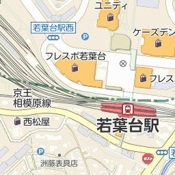 東京都民銀行 戸田支店
