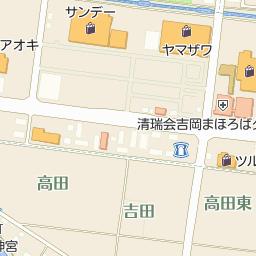 大和町バスターミナル 高速バス...