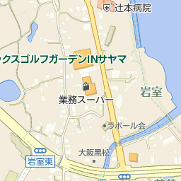 ジーユー大阪狭山店>