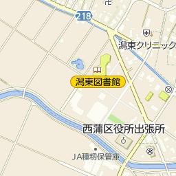 潟東村民俗資料館の地図アクセス...