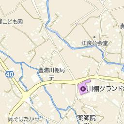 豊浦川棚郵便局の周辺地図・アク...