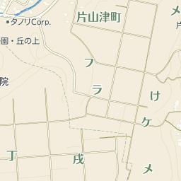 片山津本町駅