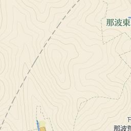相生市立那波小学校の周辺地図・...