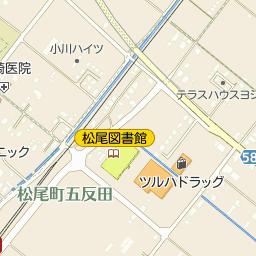 山武市 松尾藩資料館の周辺地図...