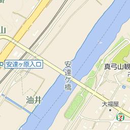 安達ヶ橋 - JapaneseClass.jp