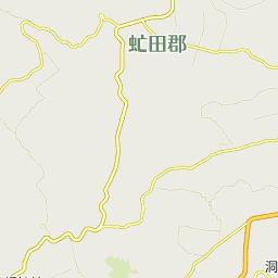 洞爺湖温泉~月浦~洞爺水の駅|...