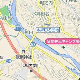町内循環バス:中津東部・小沢|...