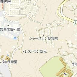 伊集院高校前 空港連絡バス停留...