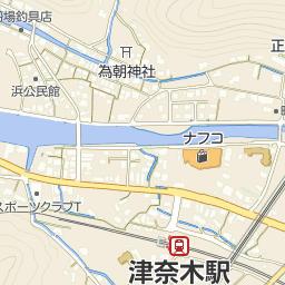 津奈木駅(つなぎ) 時刻表・運...