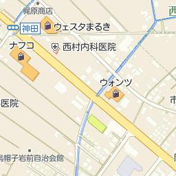 コメダ珈琲店小野田バイパス店の...