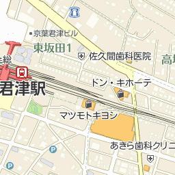 ドン・キホーテ君津店の周辺地図...