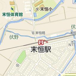 鳥取市末恒小学校の周辺地図・ア...