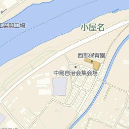 関市役所文化施設 塚原遺跡公園...