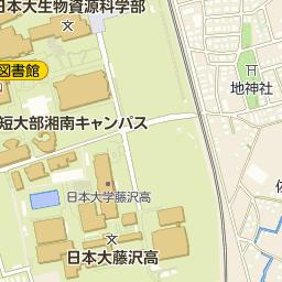 日本大学生物資源科学部 動物病...