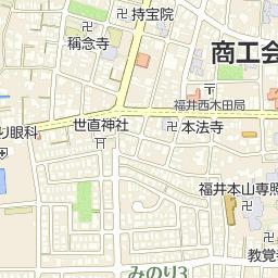 商工会議所前駅(しょうこうかい...