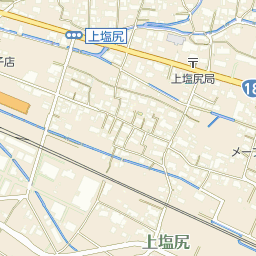 上塩尻郵便局の周辺地図・アクセ...