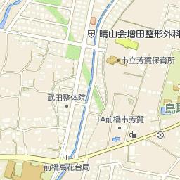前橋高花台郵便局の周辺地図・ア...