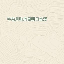 笹平駅(ささだいら) 時刻表・...