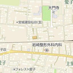愛子郵便局の周辺地図・アクセス...