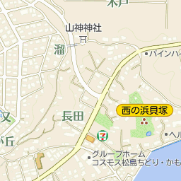 松島郵便局の周辺地図・アクセス...