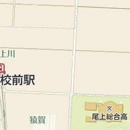 尾上高校前駅(おのえこうこうま...
