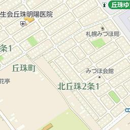 ウィズマート丘珠店の周辺地図・...