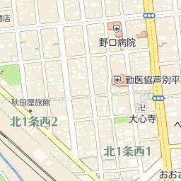 芦別郵便局の周辺地図・アクセス...