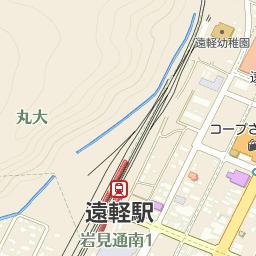 遠軽郵便局の周辺地図・アクセス...