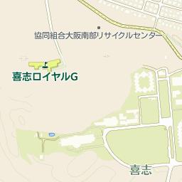 富田林市立喜志中学校の周辺地図...