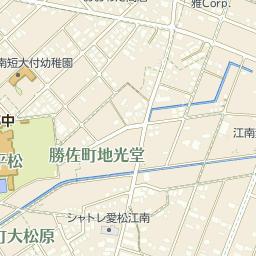 セブンイレブン江南村久野町平松...