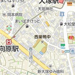 新大塚駅(しんおおつか) 時刻...