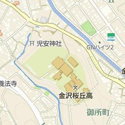 稲置学園の周辺地図・アクセス・...