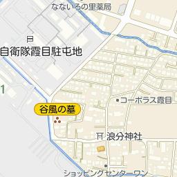 若林郵便局の周辺地図・アクセス...