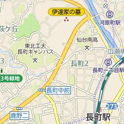 仙台南営業所のバス時刻表とバス...