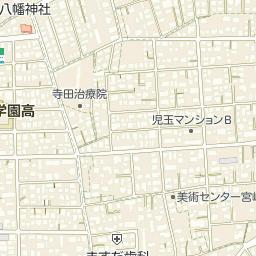 宮崎地方検察庁の周辺地図・アク...