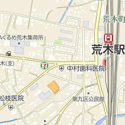 荒木駅前郵便局の周辺地図・アク...