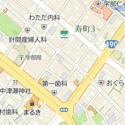 宇部市上下水道局の周辺地図・ア...