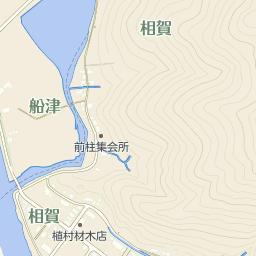 紀北広域連合の周辺地図・アクセ...