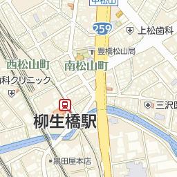 豊橋朝鮮初級学校の周辺地図・ア...