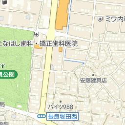 岐阜長良北町郵便局の周辺地図・...