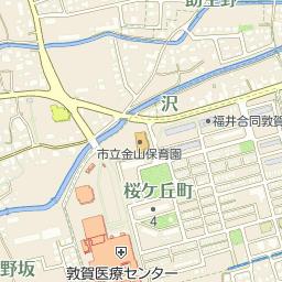 敦賀信用金庫金山支店の周辺地図...