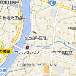 伊那市駅(いなし) 時刻表・運...