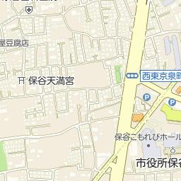 西東京市保谷こもれびホールの周...