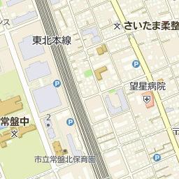 さいたま市立北浦和小学校の周辺...