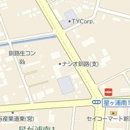 北海道運輸局釧路運輸支局の周辺...